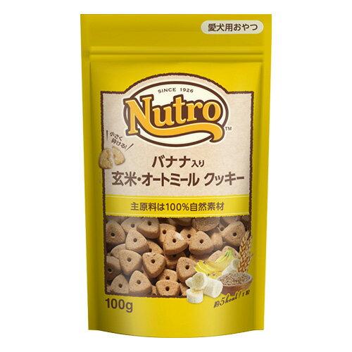 ニュートロ バナナ入り玄米・オートミールクッキー 100g