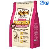 ニュートロ ナチュラルチョイス 超小型犬用 (4kg以下) エイジングケア チキン&玄米 2kg 【シニア犬用/高齢犬用】