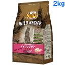 ニュートロ ワイルドレシピ シニア猫の健康維持によるエイジングケア チキン シニア猫用 2kg