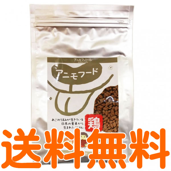 アニモフード 鶏 鶏&あご 2kg 【送料無料】