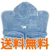 クイックドライローブタオル S ブルー 【送料無料】