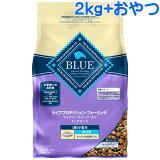 ブルーバッファロー BLUE LPF 成犬用 (超)小型犬種用 フィッシュ&玄米レシピ 2kg 【ブルー ライフプロテクションフォーミュラ/おまけ付き】