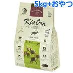 レッドハート キアオラ ドッグフード ベニソン 5kg 【賞味期限:2019年5月10日】