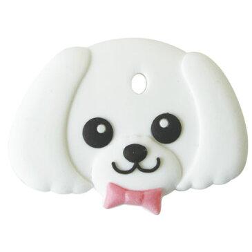 ワールド商事 ペットキーカバー 犬 マルチーズ 【メール便配送可能】