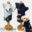 【PET FiND】高品質あったかダッフルコート 犬 /アウター/ コート/犬用/犬 冬服 /犬の服/ペット服/ドッグウェア/ドッグウエア/ドッグウェアー/ドッグウエアー/おしゃれ かわいい わんちゃん