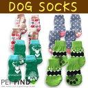 ガーデン・ペット・DIY通販専門店ランキング24位 犬の靴下 ドッグソックス 犬 靴下 犬用靴下 S M L XL