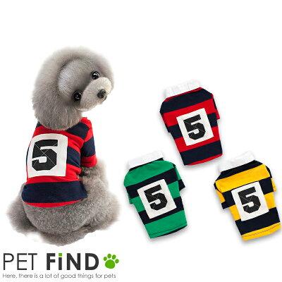 犬服  綿100% ボーダー ラガーシャツ 犬 イヌ ドック dog 小型犬 犬用 犬の服 おしゃれ