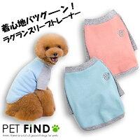 犬服 PET FiND  ラグランスリーブ トレーナー パウ刺繍 伸縮素材