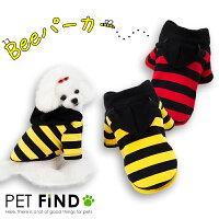 犬服 PET FiND Beeパーカー ボーダー 裏起毛 フード付き 触覚 ハチさん コスプレ