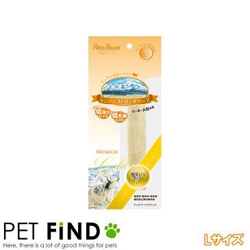 犬 おやつ モンゴルストロングチーズ Lサイズ 低乳糖 低塩分 小型犬 中型犬 大型犬