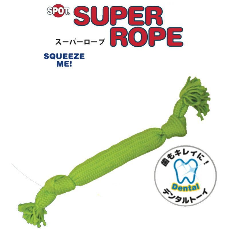 犬のおもちゃ PLATZ  EP スーパーロープ M スクィーカー入り ブラッシング、デンタルケアもできます