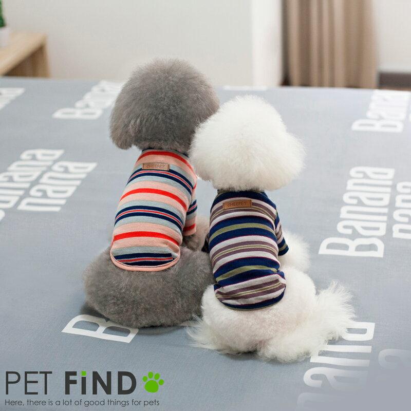犬 冬服 犬 服 犬の服 チーペット ボーダーカットソー 5サイズ 4カラー