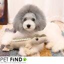 [5%ポイントバック]犬のおもちゃ DOG TOY ワニトーイ 音の出るおもちゃ 鳴き袋入り ペット用品 犬用