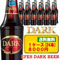 トルコ最大のビールメーカー「エフェス」の黒ビールトルコの黒ビール(瓶)EFES DARK BEER(エフ...