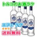 ライオンのミルクと呼ばれるトルコのお酒「ラク」【送料無料】 EFE RAKI(エフェ・ラク) 700ml×...