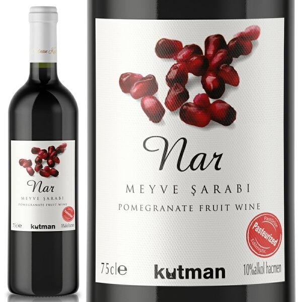 ポッキリSALE トルコワインKutmanクットマンザクロフルーツワイン750mlトルコ産ザクロワイン赤ワインNarMeyve