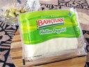 焼いておいしい不思議なチーズトルコのチーズ【BAHCIVAN】ヘリムチーズ 250g10P10Apr13