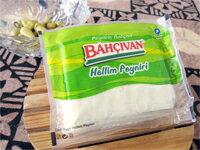 トルコのチーズ【BAHCIVAN】ヘリムチーズ 250g★20P07Feb16