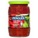 PENGUEN ペンギン パプリカペースト ビベルサルチャ ...
