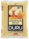 トルコ産挽き割り小麦細粒チーキョフテ用ブルグル(CIG KOFTELIK BULGUR)1kg★Turkiye