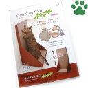ナチュラルスタイル for dog&catで買える「【100】 mju: お洒落な猫用つめとぎ ガリガリウォール スクラッチャー 壁面設置型 またたび付き ツメとぎ 爪研ぎ 爪とぎ ネコ ミュー エイムクリエイツ」の画像です。価格は1,999円になります。