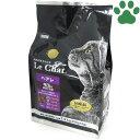 【14】 [正規品] イースター 猫ドライ プロステージ ル・シャット ヘアレ 1.2kg (200g x 6袋)毛玉の排泄 国産 ルシャット キャットフード 成猫 小粒 1