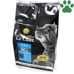 【14】 [正規品] イースター 猫ドライ プロステージ ル・シャット ヌクレ 1.2kg (200g x 6袋)免疫の維持 国産 ルシャット キャットフード 全年齢 小粒