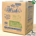 【0】ウィッシュ ワイルドキャット ターキー&サーモン 3kg (300g×10袋)グレインフリー アダルト/シ...