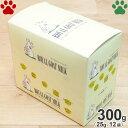【20】 ペットプロ ロイヤルゴートミルク 300g(25g×12袋)ヤギミルク ミルク パウダー 粉末 犬 猫 アレルギー対策 ROYAL GOAT MILK