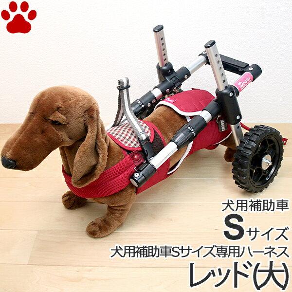 ピカコーポレーションペットアドバンス『犬用補助車ドギーサポーター』