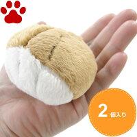 【2】キンペックス犬用おもちゃボアトーイブル足2個入り小型犬用