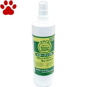 【正規品】ビターアップル スプレー 473ml ニチドウ 犬 しつけ 噛み癖 スプレー