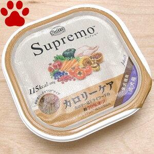 シュプレモ カロリー ドッグフード ホリスティック