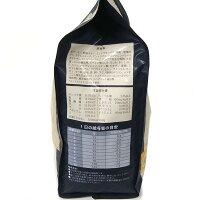 【正規品】ニュートロナチュラルチョイススペシャルケア穀物フリーアダルトサーモン2kg成猫用(1から6歳)アレルギー対応穀物不使用キャットフード