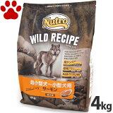 【43】 [正規品] ニュートロ ワイルドレシピ 超小型犬/小型犬 成犬用 サーモン 4kg