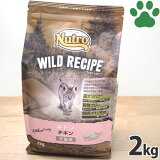 【20】 ニュートロ 猫用 ドライ ワイルドレシピ キトン チキン 子猫用 2kg 穀物フリー 高タンパク