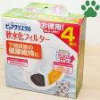 【6】 GEX ピュアクリスタル 猫用 軟水化フィルター 4個入り お徳用 ジェックス 交換用 2016年SS新商品