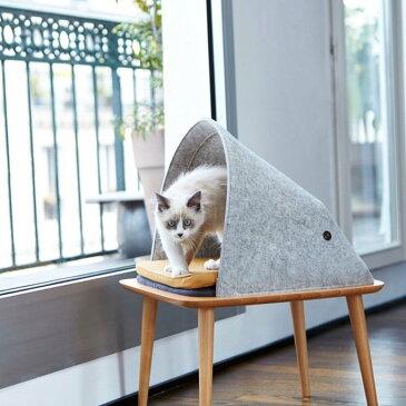 【200】[正規品] meyou PARIS The Bed 猫用ベッドキャット ハウス ドーム 隠れ家 オシャレ 可愛い 高級 爪とぎ フォトジェニック インスタ映え ザ・ベット ミーユー パリス