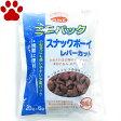 【2】 デビフ 愛犬用 おやつ ミニパック スナックボーイ レバーカット 120g(20グラムx6袋) 国産 dbf