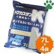 【140】 【ケース】 トフカスサンドK 7L x 4袋 トフカス おからの猫砂 流せる ネコ砂 トフカスK  クリーンビート 7リットル x 4袋
