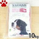【180】 [正規品] ヤラー 犬ドライ センシティブ 10kg 全犬種/成犬用 オーガニックドッグフード センシティブ