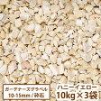庭づくり・ガーデン用品 洋風砕石砂利 ガーデナーズグラベル (ハニーイエロー) 10kg×3袋 【送料無料】