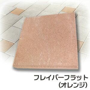 コンクリート製敷材・平板 フ...