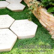 ガーデン ステップス クラシック