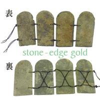 天然石連結花壇柵ストーンエッジ(ゴールド)