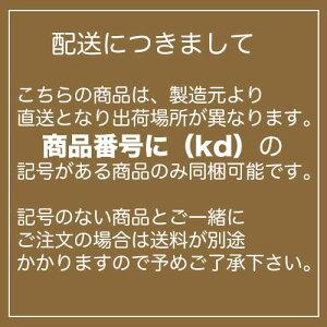 ボンボンアントルメ犬用ケーキわんちゃん用ケーキバースデーケーキ送料無料