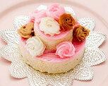 デコレーションミートケーキ(ピンク)