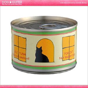 【ポイント10倍】ネコちゃんの補助栄養食♪★SGJプロダクツ【ソリッドゴールド】(猫用)ツナ ...