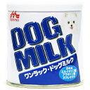 森乳 ワンラック ドッグミルク 50g【D】[MS] その1