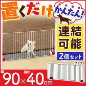 【エントリーでポイント2倍】【同色2個セット】ペットフェンス 置くだけ簡単!PSPF94白ペットゲート ペットフェンス ペット ペット用 フェンス ゲート 屋内 アイリスオーヤマ 猫 置くだけ 柵 犬 楽天